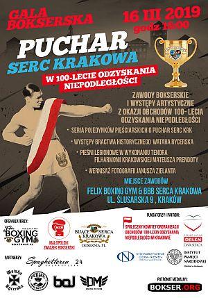 Puchar Serc Krakowa