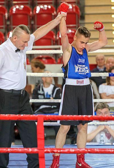 XV Ogólnopolska Olimpiada Młodzieży w Boksie