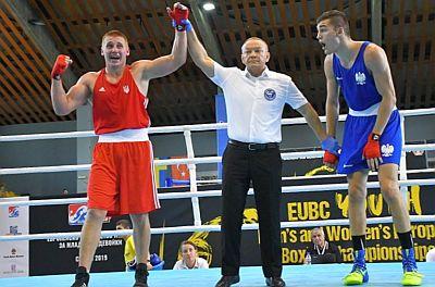 Mateusz Bereźnicki o włos od medalu Mistrzostw Europy